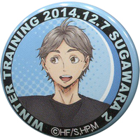Trading Badge - Haikyuu!! / Sugawara & Karasuno High School