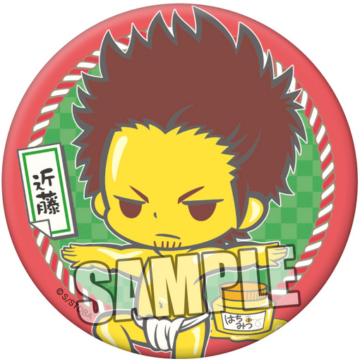 Badge - Gintama / Kondou Isao