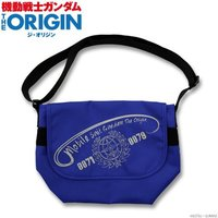Messenger Bag - Gundam series