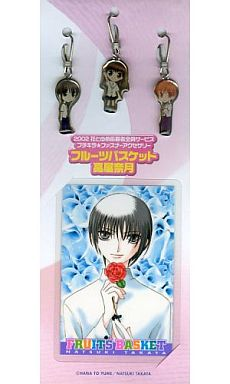 Laminated Card - Fruits Basket / Souma Yuki & Souma Kyou & Honda Tooru