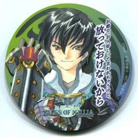 Coaster - Tales of Xillia / Jude Mathis