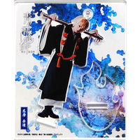 Key Chain - Blue Exorcist / Shima Kinzo