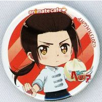 Badge - Hetalia / China (Wang Yao)