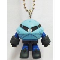 Key Chain - Gundam series