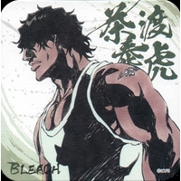 Coaster - Bleach