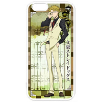 iPhone6 case - Smartphone Cover - Bungou Stray Dogs / Kunikida Doppo