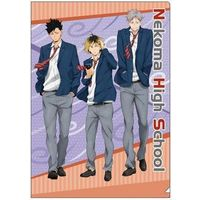 Plastic Folder - Haikyuu!! / Nekoma High School