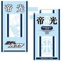 Bottle Cover - Kuroko's Basketball / Teiko Junior High