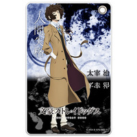 Commuter pass case - Bungou Stray Dogs / Dazai Osamu