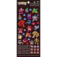 Stickers - Dragon Quest