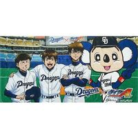 Bath Towel - Ace of Diamond