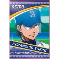 Square Badge - Ace of Diamond / Kuramochi Youichi