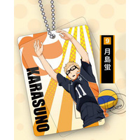 Key Chain - Haikyuu!! / Karasuno High School & Tsukishima