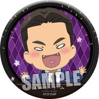Badge - Joker Game / Gamou Jirou