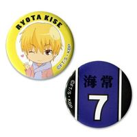 Badge - Kuroko's Basketball / Kaijo High & Kise
