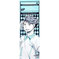 Towels - Haikyuu!! / Oikawa Toru