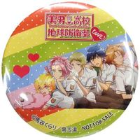 Badge - Binan Koukou Chikyuu Bouei-bu Love!
