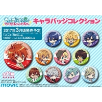 Trading Badge - UtaPri