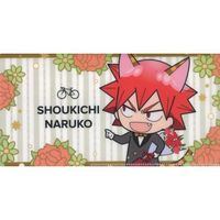 Ticket case - Yowamushi Pedal / Naruko Shoukichi