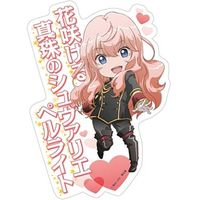Stickers - Binan Koukou Chikyuu Bouei-bu Love!