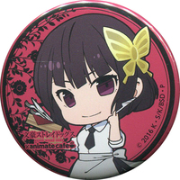 Trading Badge - Bungou Stray Dogs / Yosano Akiko