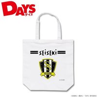 Tote Bag - DAYS