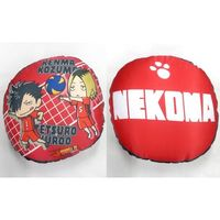 Cushion - Haikyuu!! / Kuroo & Kenma