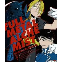 Mouse Pad - Fullmetal Alchemist / Edward Elric & Roy Mustang