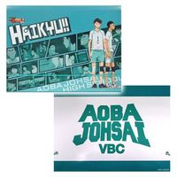 Stationery - Haikyuu!! / Aoba Jyousai High School