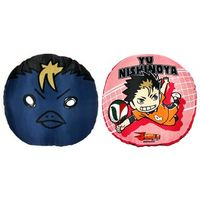 Cushion - Haikyuu!! / Nishinoya Yuu