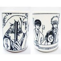 Japanese Tea Cup - Gintama / Gintoki & Shinpachi