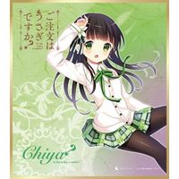 Trading Illustration Card - GochiUsa / Ujimatsu Chiya