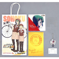 Ticket case - Paper Bag - Sticky Note - Smartphone Stand - Yowamushi Pedal / Makishima Yusuke