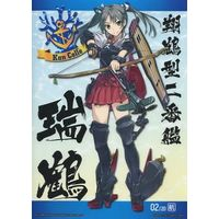 Poster - Kantai Collection / Zuikaku (Kan Colle)