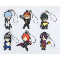 (Full Set) Rubber Strap - Gintama
