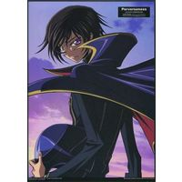 Character Card - Code Geass / Lelouch Lamperouge