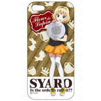 iPhone5 case - Smartphone Cover - GochiUsa / Kirima Syaro