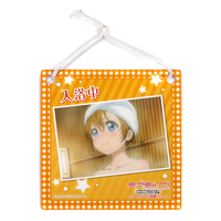 Door Plate - Love Live / Kousaka Honoka
