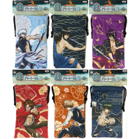 (Full Set) Pouch - Gintama