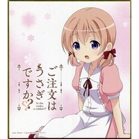 Illustration Panel - GochiUsa / Hoto Cocoa