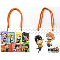 Bag - Haikyuu!!