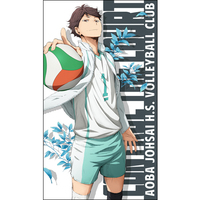 Bath Towel - Haikyuu!! / Oikawa Toru