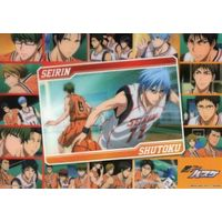 Character Card - Kuroko's Basketball / Shutoku High School
