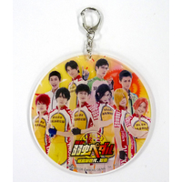 Acrylic Key Chain - Yowamushi Pedal / Souhoku High School