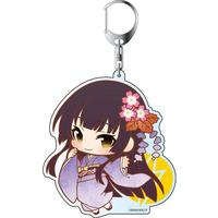 Big Key Chain - Band Yarouze! (Banyaro!)
