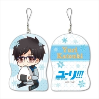Cushion Strap - Yuri!!! on Ice / Katsuki Yuuri