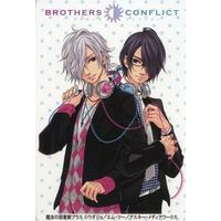 Character Card - BROTHERS CONFLICT / Tsubaki & Azusa