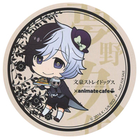 Coaster - Bungou Stray Dogs