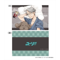 Pillow Case - Yuri!!! on Ice / Victor Nikiforov