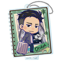 Key Chain - Yuri!!! on Ice / Otabek Altin